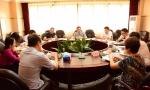 天津市人社局、天津市继续教育协会一行莅临培训中心调研我省专业技术人员继续教育工作 - 人事人才培训网
