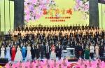 凝心聚力 再创辉煌——四川音乐学院2017年新春贺辞 - 四川音乐学院