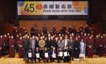"""作曲系作品在香港""""中乐无疆界国际作曲大赛""""中获奖 - 四川音乐学院"""
