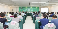 四川省第三届绿色建筑与建筑节能大会论坛举办 - 住房与城乡建设厅