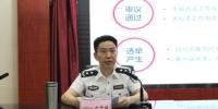 学院举行省第十一次党代会精神宣讲会 - 四川司法警官职业学院