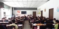 大学生支教团走进荣县留守儿童基地 - 四川广播电视大学
