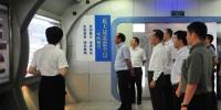 赵卫平一行来校调研航展筹备工作 - 中国民用航空飞行学院