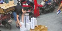 成都部分电商、快递企业试点快递包装回收业务 - 四川日报网