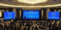 深化川港合作 四川省长尹力提五点建议 - 人民政府