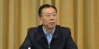这位市委书记为跑官要官 行贿省委书记神秘宝贝 - News.Sina.com.Cn