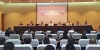 省扶贫移民局副局长唐义率工作组赴汶川开展专项督导 - 扶贫与移民