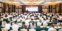 全国数字化城市管理技术应用培训班在成都举办 - 住房与城乡建设厅