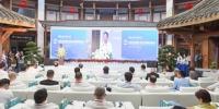 首届中国(西部)特色小镇创新发展论坛在成都举行 - 住房与城乡建设厅