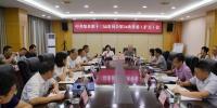 苟小莉主持召开县委第24次常委会 - Qx818.Com