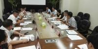 图片1.png - 中国国际贸易促进委员会
