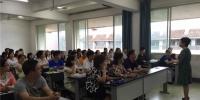 成都市第五人民医院与我校临床医学专业学生开学见面会举行 - 成都中医药大学