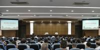 四川大学召开会议研究部署新学期工作 - 四川大学网络教育学院
