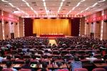 我县召开振兴渠县教育总结表扬暨第33个教师节庆祝大会 - Qx818.Com