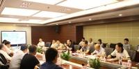 省交投集团与阿坝州召开重点项目推进工作座谈会 - 政府国有资产监督管理委员会
