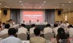 20170906143435_1.jpg - 人民医院