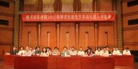 我校隆重举行2017年研究生新生开学典礼暨入学教育 - 四川音乐学院