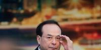 孙政才的问题如何被发现 - News.Sina.com.Cn