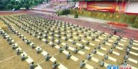 四川德阳一高校举行新生军训汇演 400余人操场比叠被子 - Sichuan.Scol.Com.Cn