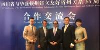 wpsE336.tmp.png - 中国国际贸易促进委员会