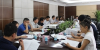 住房城乡建设厅安委会召开2017年第七次全体成员单位会议 - 住房与城乡建设厅