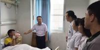 20170912094344_1.jpg - 人民医院