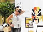 世界旅游联盟在蓉诞生 全球范围招募89名创始会员 - 广播电视台