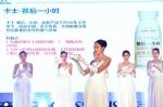 四川省湖南商会举行第二次会员企业推荐活动卡士酸奶成都高端品鉴会暨招商大会 - 湖南商会