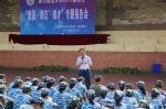 """学校举行2017级新生""""爱国·励志·成长""""教育专题报告会 - 四川师范大学"""