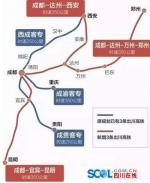 蓉昆高铁明年开工未来成都4小时飙到昆明 - 四川日报网