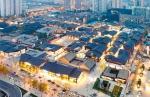 成都十大必去景点 - Sichuan.Scol.Com.Cn
