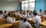 20170913144445_1.jpg - 人民医院