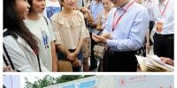 百廿名校 喜迎凤雏:四川大学迎来2017级本科新生 - 四川大学网络教育学院