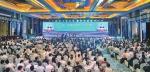 第16届中国西部海外高新科技人才洽谈会开幕 - 中小企业局