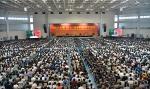 四川大学举行2017级本科生开学典礼 - 四川大学网络教育学院