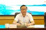 学院召开干部大会 - 四川司法警官职业学院