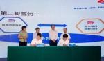 恒丰成都分行3年内将投200亿元 支持四川旅游发展 - Sichuan.Scol.Com.Cn