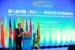 wps2EC.tmp.png - 中国国际贸易促进委员会