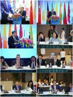 wps2ED.tmp.png - 中国国际贸易促进委员会