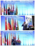 wps5BB7.tmp.png - 中国国际贸易促进委员会