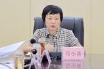 渠县召开2017年第四次信访联席会议 - Qx818.Com