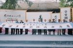 """泸州市:老窖传播中国诗酒文化实现市场与内涵""""双赢"""" - 政府国有资产监督管理委员会"""