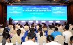 第二届中英高峰合作暨先进功能材料论坛在成都举行 - 四川大学网络教育学院