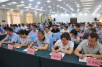 我县召开信访维稳工作会议 - Qx818.Com