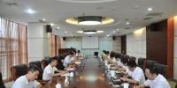 学校党委召开整改领导小组(扩大)会 - 中国民用航空飞行学院