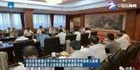 各地省委高层为何同步学习毛泽东这两部作品? - News.Sina.com.Cn