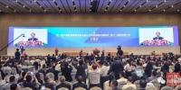 第二届中国西部国际博览会进出口商品展暨中国西部(四川)国际投资大会开幕 - 人民政府