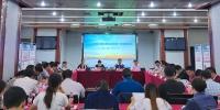 2017中国大香格里拉旅游推广联盟联席会在成都召开 - 旅游政务网