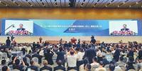 第二届中国西部国际博览会进出口商品展暨中国西部(四川)国际投资大会开幕 - 旅游政务网