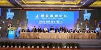 四川旅游项目签约仪式举行 共签28项目685亿元 - 四川日报网